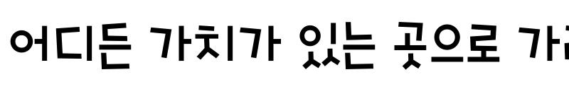 Preview of 1HoonJunglebook Regular