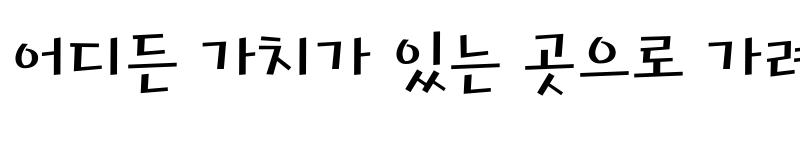 Preview of 1HoonMakdaeyunpil Regular