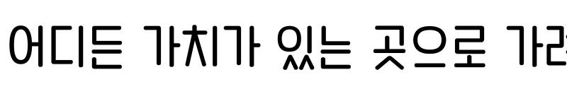 Preview of 1HoonSaemaulundong Regular