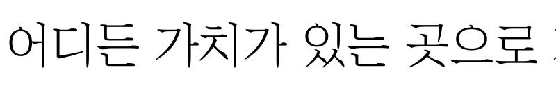 Preview of ChosunilboNM Regular