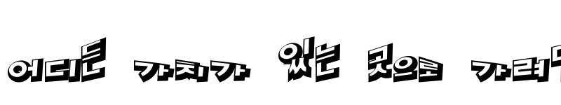 Preview of HanS JinGoon
