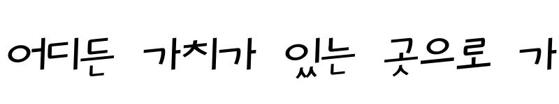 Preview of HanS Script