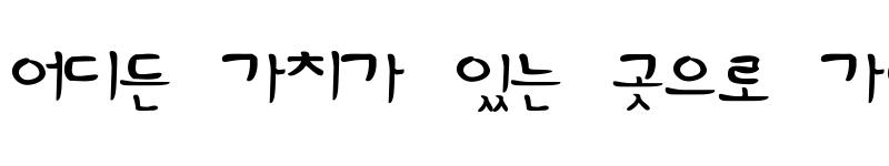 Preview of HanS SinGungSeo