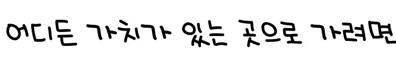 Preview of JJongAl-DohHee Regular