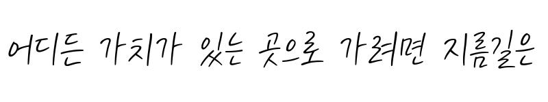Preview of KCC-eunyoung Regular