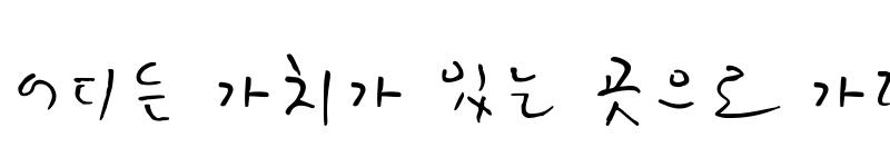 Preview of KCC-Kimhoon Regular
