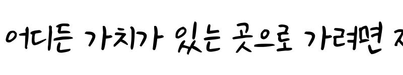 Preview of SangSangAnt Regular