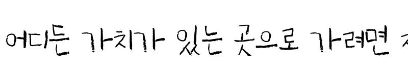 Preview of SangSangShinb7 Regular