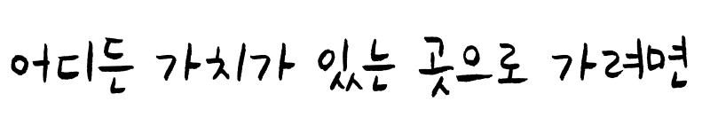 Preview of THEHongcha Boy M Regular