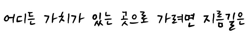 Preview of THEHongcha Highheel Regular