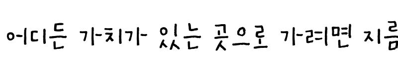 Preview of THEHongcha Kidari Regular