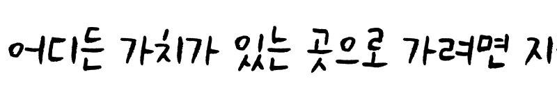 Preview of THEHongcha Lefthand Regular