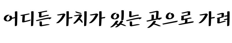 Preview of Typo_Baekbeom B