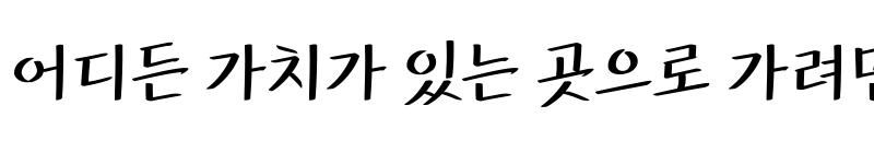 Preview of Typo_Baekbeom R