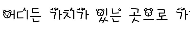 Preview of Typo_BearRabbit L