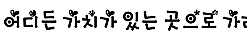 Preview of Typo_BigEyes B