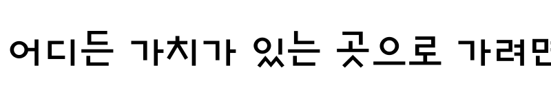 Preview of Typo_Eoulrim L