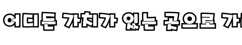 Preview of Typo_HelloPOP ???B