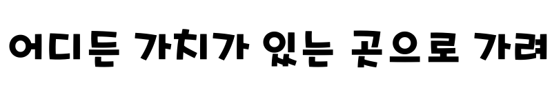 Preview of Typo_HelloPOP M