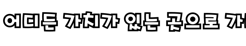 Preview of Typo_HelloPOP ???M