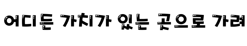 Preview of Typo_HelloPOP ???