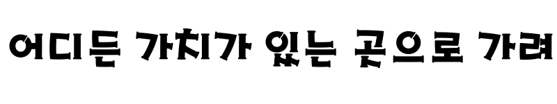 Preview of Typo_HelloPOP ????