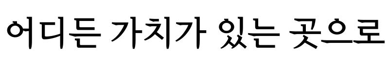 Preview of Typo_JeongJo B