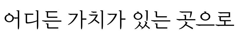 Preview of Typo_JeongJo L
