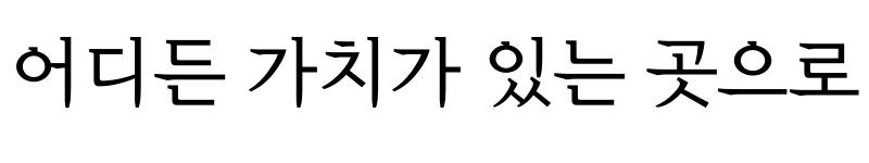 Preview of Typo_JeongJo M