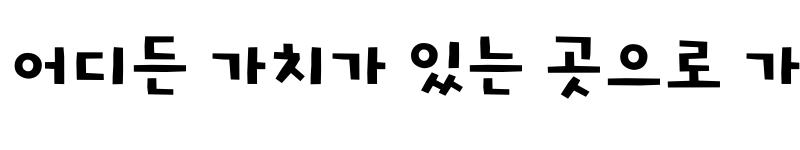 Preview of Typo_Sherlock M