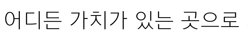 Preview of Typo_SSiGothic 110