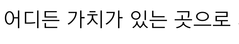 Preview of Typo_SSiGothic 120