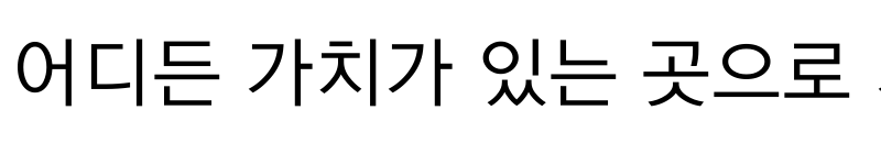 Preview of Typo_SSiGothic 130