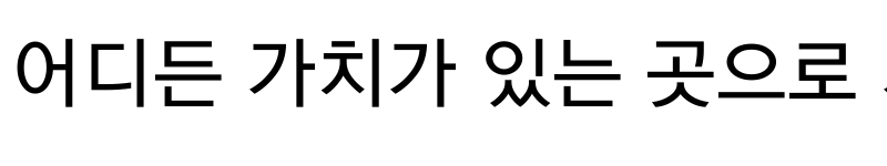 Preview of Typo_SSiGothic 140