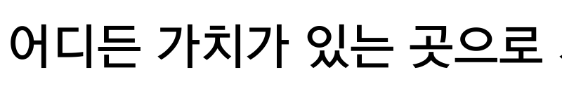 Preview of Typo_SSiGothic 150