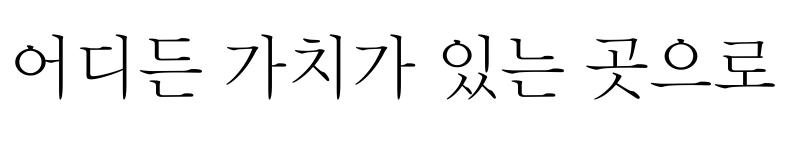 Preview of Typo_SSiMyungJo 110
