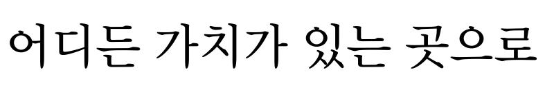 Preview of Typo_SSiMyungJo 140