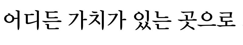 Preview of Typo_SSiMyungJo 150
