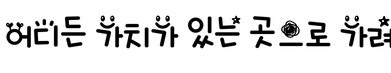 Preview of Typo_Stylish B