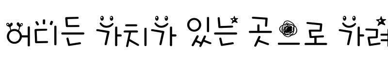 Preview of Typo_Stylish L