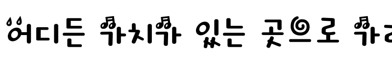 Preview of Typo_TodayWeather B