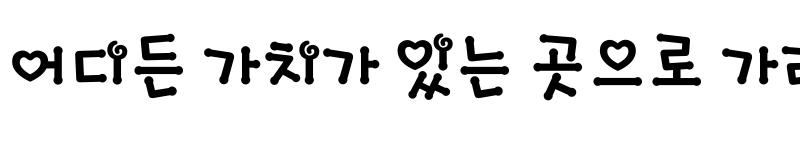 Preview of Typo_Valentine B