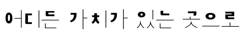 Preview of Yang initial special Regular